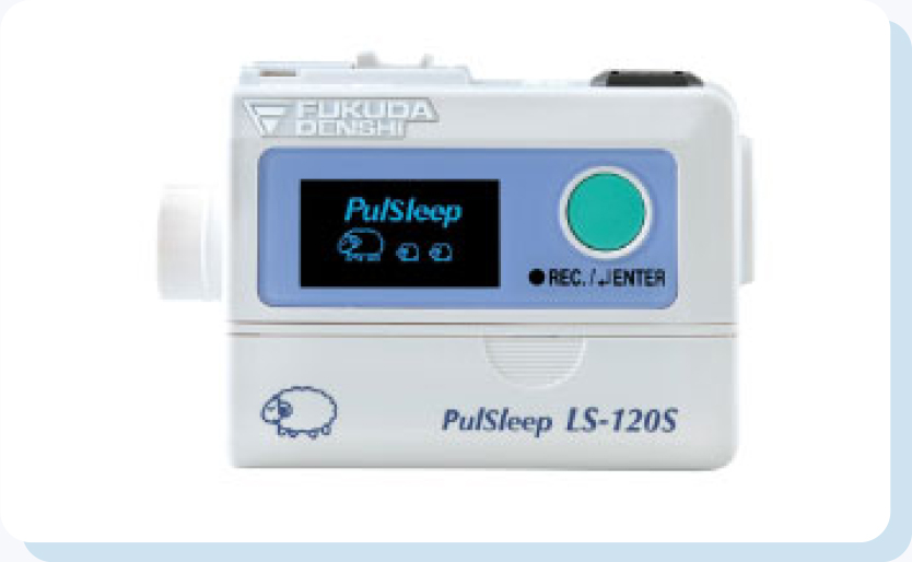 睡眠時無呼吸症候群(SAS)検査機器(パルスリープ)